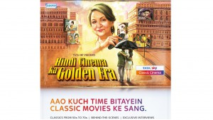 Tata Sky Classic Cinema - Key Visual